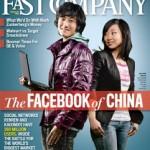 Fast Company Magazine $3.50 Per Year
