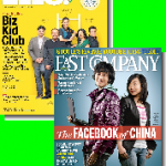 Fast Company and Inc Magazine Bundle Only $8.99